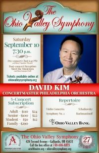 160910 OVS David Kim
